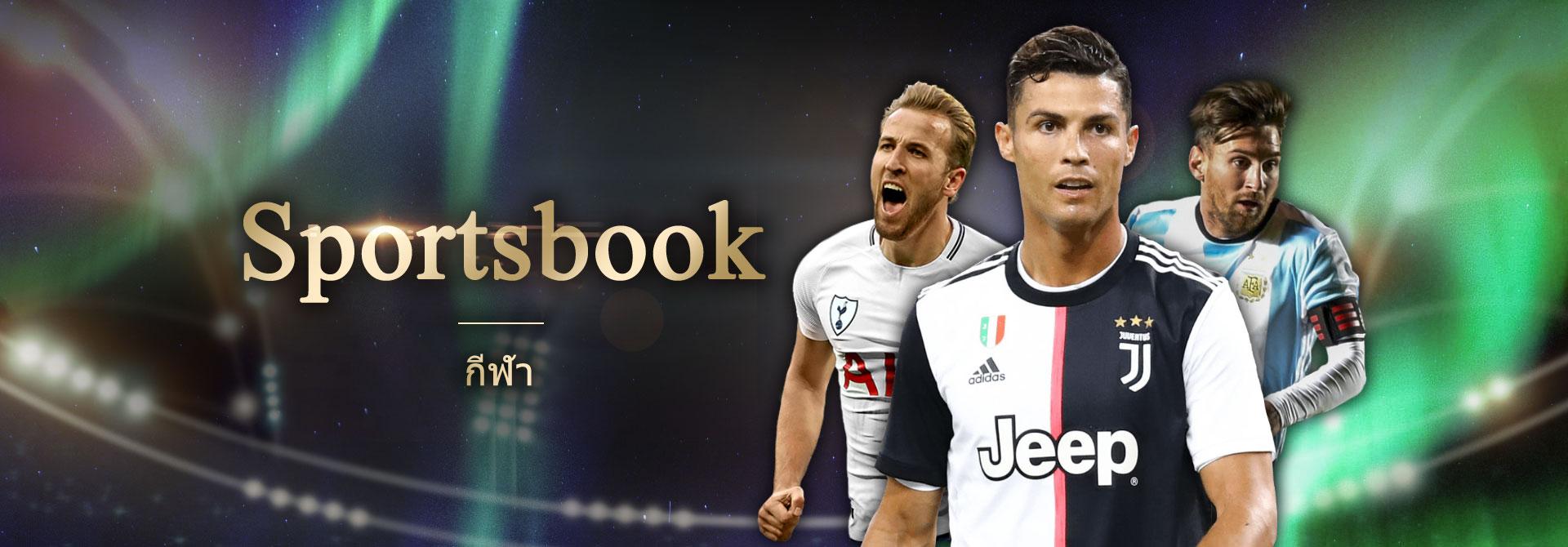 SBOBET | Situs Judi Bola Terpercaya & Daftar Bola Terbaik